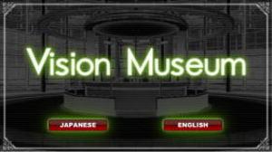Vision_museum