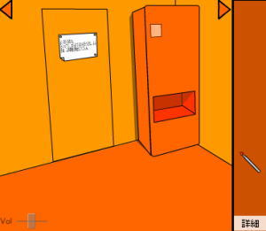 Orange_box3