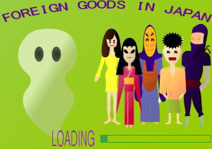 Foreign_goods_in_japan