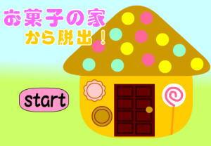 Sweet_house