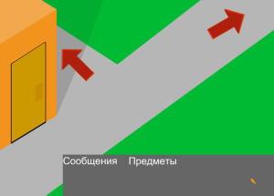 Gorodok_town