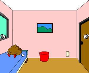 unpi-room