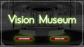 Vision_museum_1